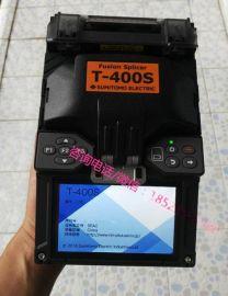 住友T-400S光纤熔接机FTTH专用设备