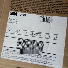 供应3M5915黑色0.4mmVHB双面胶