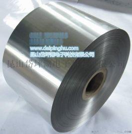 双面导电铝箔胶带单导铝箔麦拉胶带0.1mm 厚度多种宽度一卷50米