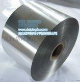 雙面導電鋁箔膠帶單導鋁箔麥拉膠帶0.1mm 厚度多種寬度一卷50米