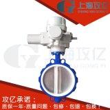 D971F46电动衬氟对夹蝶阀 耐腐蚀衬氟电动蝶阀 AC220V电压