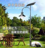 扬州弘旭生产3米LED太阳能庭院户外路灯超亮小区路灯