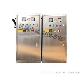 水箱水处理机外置式水箱自洁消毒器厂家直销