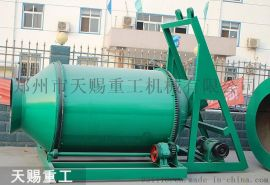 河南省BB肥生产线 bb肥搅拌机 BB肥设备厂家