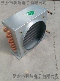 河南,**,无霜风冷翅片冷凝器,厂家