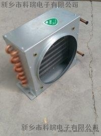 河南,  ,无霜风冷翅片冷凝器,厂家