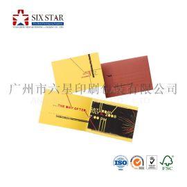 广州厂家供应产品宣传册产品目录册说明书精装画册印刷加工