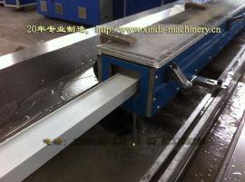 PVC异型材生产线设备
