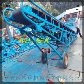 800mm宽装卸车防滑带输送机,伸缩式移动传送机