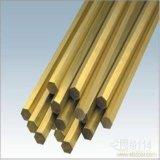 供应现货c5210磷铜棒