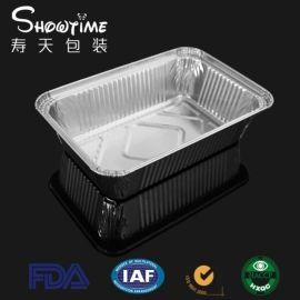 1000ml 铝箔餐盒(寿天包装)