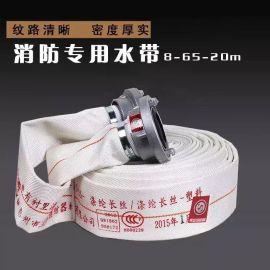 深圳消防器材 沱雨消防水带10-65-25 消火栓箱