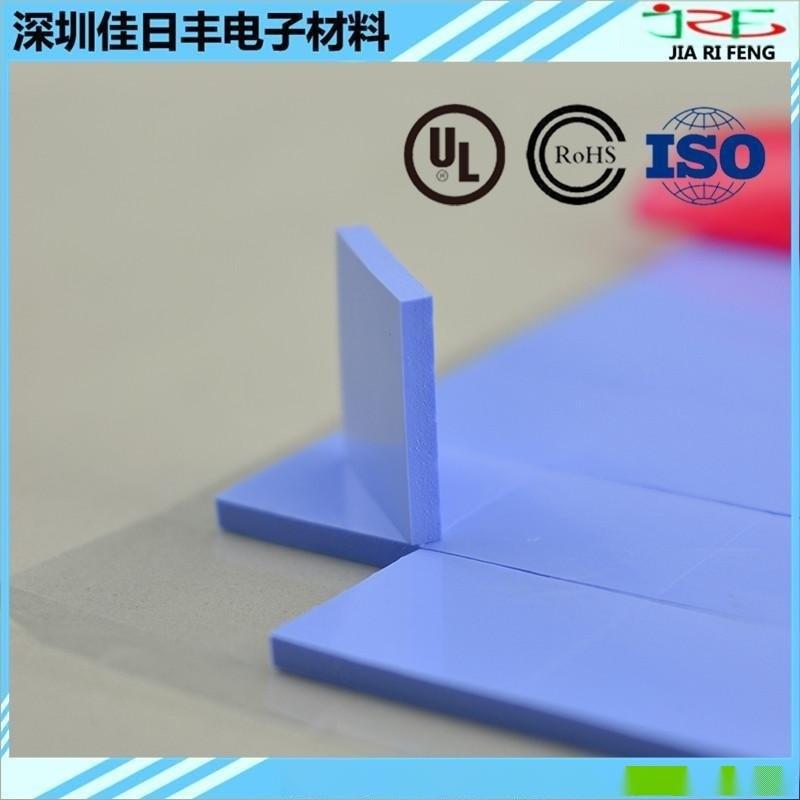 導熱矽膠墊片散熱片導熱膠