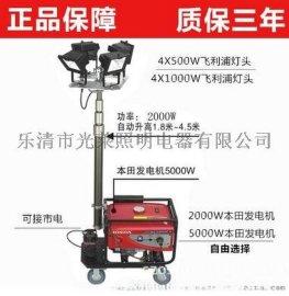 SFW6110B**发电移动照明车 2KW发电机工作灯*野外移动照明车