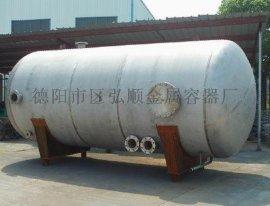 弘顺20立方立式储气罐,厂家直销德阳储气罐