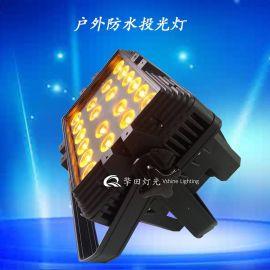 擎田灯光 QT-WL215五合一洗墙灯,洗墙灯,投光灯,点控洗墙灯,五合一洗墙灯,四合一洗墙灯,单层投光灯, 双层投光灯,四合一双层投光灯,三合一城市之光
