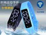 rfid腕带 运动腕带手环 硅胶腕带 rfid智能腕带