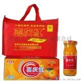 水果罐頭糖水桔子罐頭柑橘罐頭桔片爽(方瓶,大箱,帶手提袋,252克*12瓶/箱)