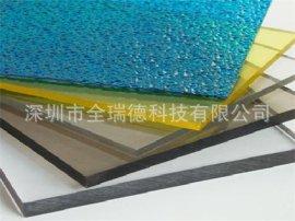 室内装潢/装修PC颗粒板切割加工成型 室内隔断/屏风PC耐力板折弯加工