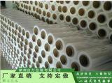拉伸缠绕膜 包装材料缠绕膜 机用缠绕膜 手用缠绕膜