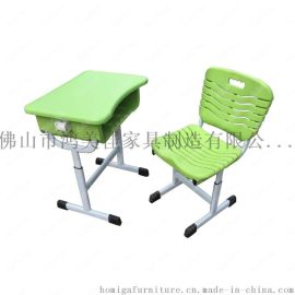 升降学生课桌椅,塑钢升降课桌椅广东鸿美佳厂家专业定制
