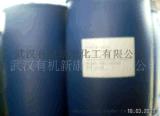优级品苯甲酸苄酯   CAS:120-51-4