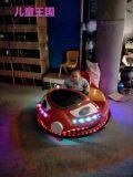 洛阳儿童王国wg-123激光对战碰碰车厂家