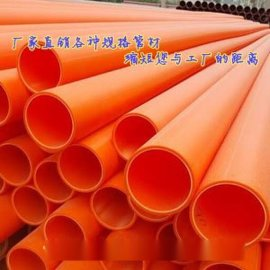 mpp高压电力管 改性聚丙烯电缆保护管 厂家现货供应