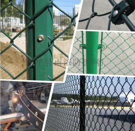勾花护栏网 围栏网 厂家热销体育场围网 规格齐全各种球场围网