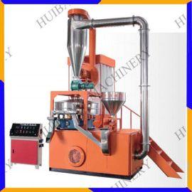 供应聚乙烯PE塑料磨粉机