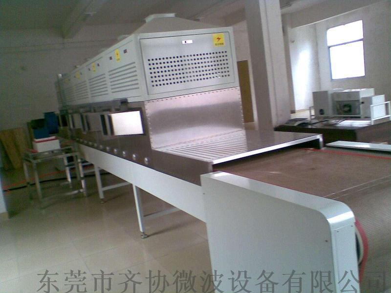 广东猪皮微波膨化机