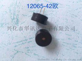 厂家直销HXD 42欧直径12*6.5mm 优质无源蜂鸣器 举报