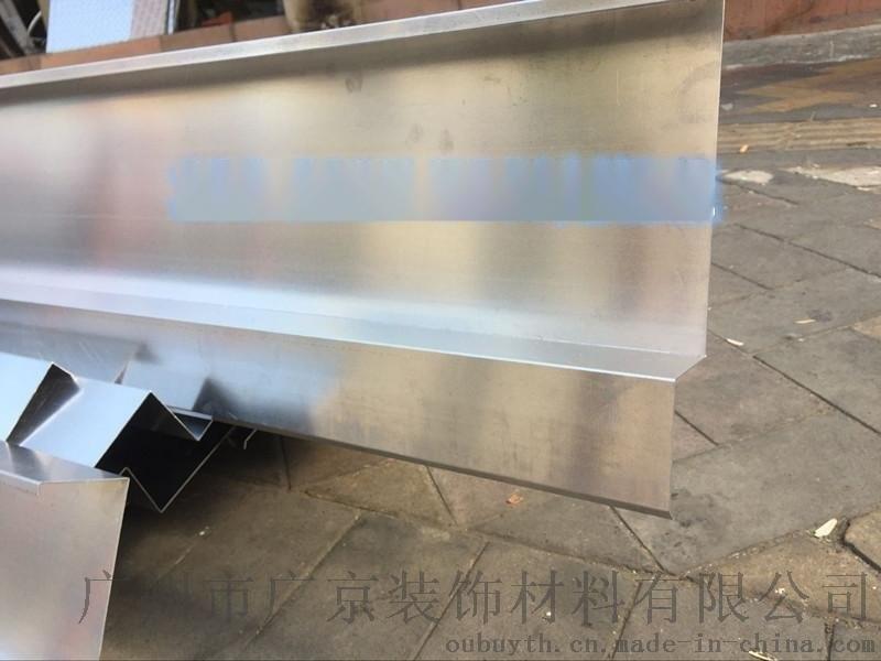 定製吉利4S店外牆鋁合金鋁板