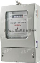 三相电子表液晶/计度器显示DTS866