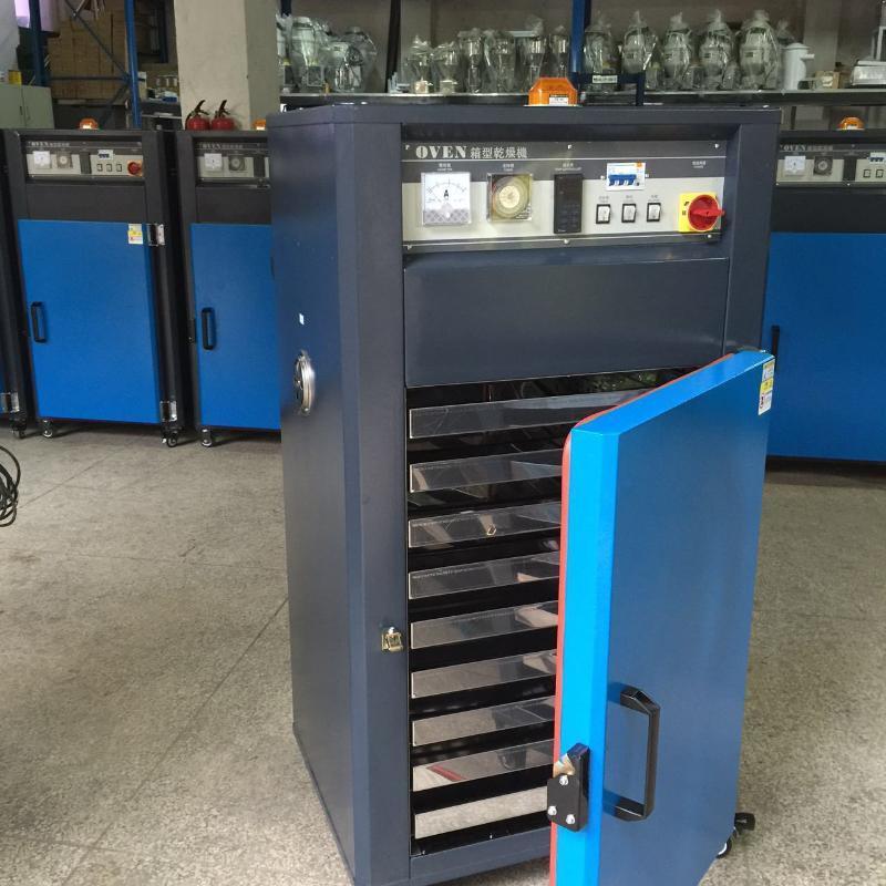 9层箱型干燥机(OV-9)