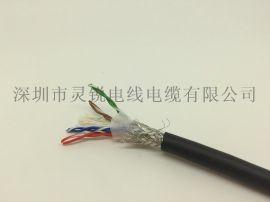 超柔以太网拖链网线RVVSP-STP/SFTP 5E/6E/6A 工业相机拖链电缆