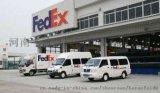 郑州FedEx国际快递更低折扣