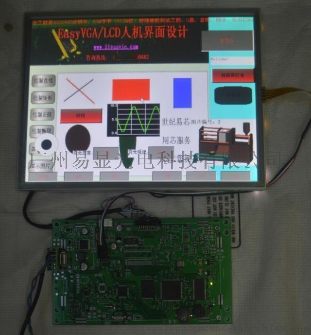 12寸/15寸工业平板电脑,12/15寸工业触摸屏,12寸/15工控一体机
