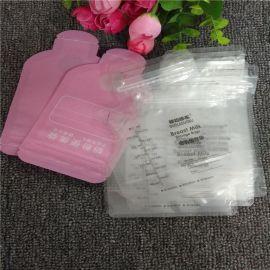 储奶袋 厂家直销 母乳保鲜储奶袋 奶水储存袋 存奶袋200ml奶粉分装袋