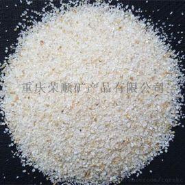 【重庆石英砂厂】_1-2mm高效耐高温石英砂价格!