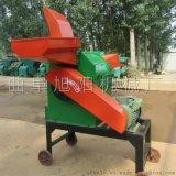 直供旭阳小型家用铡草机秸秆揉搓粉碎机饲料加工设备