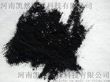 萍鄉水處理J-3殺菌滅藻劑