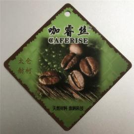 CAFERISE、咖啡碳絲、咖啡紗線、短纖維、長絲