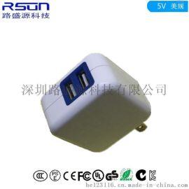 RSUN-5v2.4a双口USB充电器 12W折叠式电源适配器 高效率
