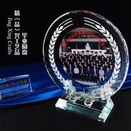 水晶奖盘定 同学聚会毕业留念纪念品 水晶圆盘订制 可做内容