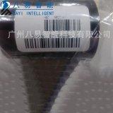 厂家供应CIM T1000单色色带各种证卡色带批发