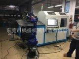 3D线材成型机配机械手二次成型