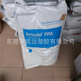PPA 美国阿莫科 A-1565HS BK324 黑色塑料树脂