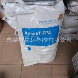 PPA 美國阿莫科 A-1565HS BK324 黑色塑料樹脂