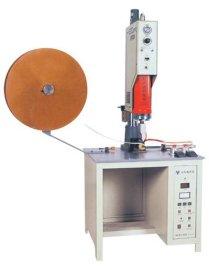 超声波卷发器焊接机US1520R